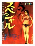 Japanese Movie Poster - The Special Impression giclée