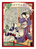 Ukiyo-E Newspaper: Geisha Yoarashi Okinu and Kabuki Actor Rikaku's Affaire Led to Muder Giclee Print by Yoshiiku Ochiai