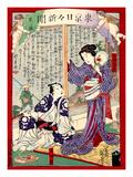 Ukiyo-E Newspaper: Geisha Yoarashi Okinu and Kabuki Actor Rikaku's Affaire Led to Muder Giclee Print by Yoshiiku Ochiai