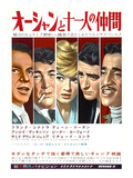 Japanese Movie Poster - Oceans Eleven, Rat Packers Giclee Print