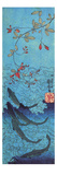 Sharks Giclee Print by Kuniyoshi Utagawa