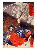 Konseimao Hanzui Beset by Demons Giclee Print by Kuniyoshi Utagawa