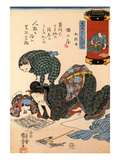 Women Reading a News Paper Giclee Print by Kuniyoshi Utagawa