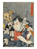 Nozarashi Gosuke Giclee Print by Kuniyoshi Utagawa
