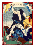 Ukiyo-E Newspaper: Bad Monk Keizan Kills a House Wife Sen Giclee Print by Yoshiiku Ochiai