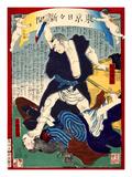 Ukiyo-E Newspaper: Bad Monk Keizan Kills a House Wife Sen Giclee Print by Yoshiiku Ochiai