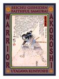 Samurai Hayano Kampei Tsuneyo Giclee Print by Kuniyoshi Utagawa