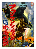 Japanese Movie Poster - Frankenstein Conquers the World Reproduction procédé giclée