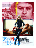 Japanese Movie Poster - The Girl on a Motorcycle 1 Reproduction procédé giclée