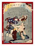 Ukiyo-E Newspaper: Love Triangle Between an Aged Couple and an Old Woman Giclee Print by Yoshiiku Ochiai