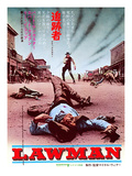 Japanese Movie Poster - Lawman Giclee Print