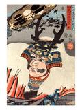 Famous General Takeda Shingen Giclee Print by Kuniyoshi Utagawa