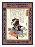 Samurai Mase Chudayu Masaaki Giclee Print by Kuniyoshi Utagawa