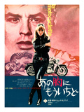 Japanese Movie Poster - The Girl on a Motorcycle 2 Giclee Print