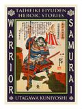 Samurai Shibata Katsuie Giclee Print by Kuniyoshi Utagawa