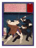 Ukiyo-E Newspaper: Infamous Burglar Masakichi Kobayashi Got Arrested Giclee Print by Yoshitoshi Tsukioka