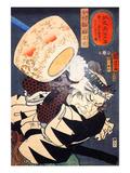 Nakamura Kannosuke Masatachi Giclee Print by Kuniyoshi Utagawa