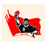 Shout the Words of Mao Print by  Chinese Government