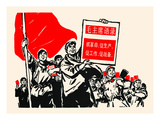 Mao's Words Bring Joy Posters by  Chinese Government