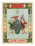 Shandong Bank Prints