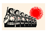 Women Fight under the Red Sun Poster by  Chinese Government