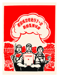 Under the Cloud of Communism Prints by  Chinese Government