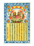 Two Chinese Lion - Dagons Wine Prints
