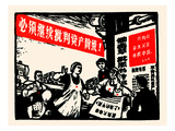 Women in the Mills Prints by  Chinese Government