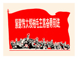 Under the Red Banner Prints by  Chinese Government