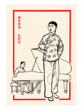 The Singer and Piano Accompaniament Poster by  Chinese Government