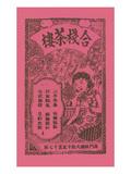 Tea Restaurant Prints