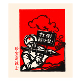 The Tank Buster Prints by  Chinese Government