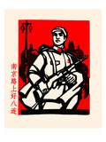 The Soldier Posters by  Chinese Government