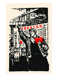 Spread the Word to the Factories Prints by  Chinese Government