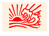 Waves under the Red Sun Prints by  Chinese Government