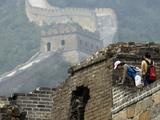 APTOPIX China New Seven Wonders Photographic Print by Ng Han Guan