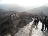 Travel Trip 3 Chinas Photographic Print by Deborah Yao