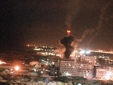 Iraq Scud Atacks Smoke over City Photographic Print by  Associated Press