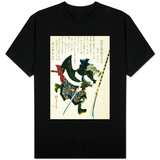 Ronin Lunging Forward, Japanese Wood-Cut Print T-Shirt