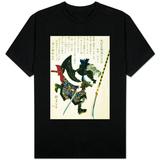 Ronin Lunging Forward, Japanese Wood-Cut Print T-shirts