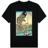 Suido Bridge and Suruga Hill T-Shirts