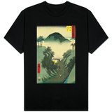 Okabe, from the Fifty-Three Station of the Tokaido Road T-Shirt