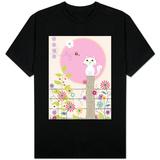 L'estate del micetto T-Shirts