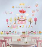 Autocollants muraux faciles Au joyeux pays des cupcakes.  Autocollant mural