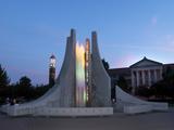 Purdue University - Engineering Fountain Foto