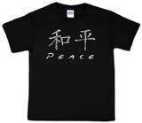 Youth: Chinese Peace Word art T-shirty