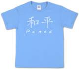 Youth: Chinese Peace Word art Koszulka