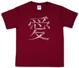 Youth: Chinese Love Koszulka
