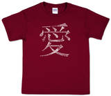 Youth: Chinese Love T-Shirt