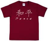 Youth: Chinese Peace Koszulka